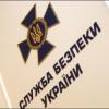 На Доннбасе СБУ обезвредила подпольную диверсионную группу