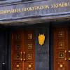 ГПУ открыла дело по факту похищения жителей Крыма