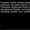 «Подставим силы АТО» — перехвачены переговоры лидеров боевиков и российских журналистов (АУДИО)