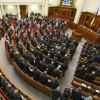 Луганщина привела в Раду покупавшего голоса Бакулина, двух регионалов и двух проукраинских политиков