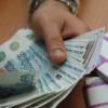 Российский рубль продолжает бить антирекорды