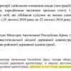 В обнародованном законе о люстрации загадочным образом появились новые категории чиновников, — СМИ (ДОКУМЕНТ)