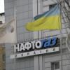«Нафтогаз» готов заплатить 1,9 миллиарда долл «Газпрому» в счет новых поставок