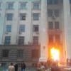 Все дела по одесской трагедии 2 мая переданы в суд