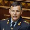 Гелетей рассказал, где были бы российские войска, если бы не Иловайск и Саур-Могила