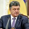 Порошенко предложит Раде нового министра обороны