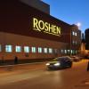 В Липецке начала работать фабрика Roshen
