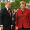Путин проведет в Милане двусторонние переговоры с Меркель