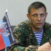 Главарь «ДНР» угрожает расстреливать всех, кто будет посягать на российскую «гуманитарку»