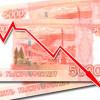 Российский рубль продолжает обваливатся из-за санкций Запада и дешевеющей нефти