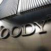 Moody's прогнозирует Украине дефолт в следующем году
