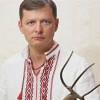 Ляшко — украинский вариант Жириновского