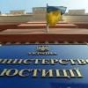 Процесс очищения власти в Украине будут контролировать журналисты и гражданские активисты
