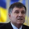 Аваков не причастен к покушению на Кернеса — ГПУ