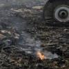 В ГПУ обсудили результаты расследования крушения «Боинга-777″ на Донбассе
