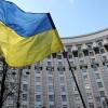 Новый Кабмин обязан до 15 декабря принять план восстановления Украины