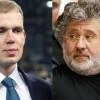 Коломойский и Курченко обсуждают вопросы сохранности бизнеса и пребывание Януковича в Москве (АУДИО)