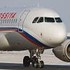 Армения отказала российской авиакомпании в рейсах из Симферополя в Ереван