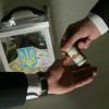 За подкуп избирателей заведено уже более 70 уголовных дел — МВД