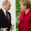 Меркель и Путин планируют очередную встречу контактной группы по разрешению ситуации на Донбассе