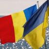 Украина и Румыния упрощают визовый режим (ВИДЕО)