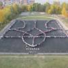 В Виннице создали 70-метровый живой трезубец  (ВИДЕО)