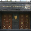 Ярема назначил новых прокуроров в Донецке и Днепропетровске