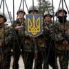 Коалиция рассматривает пять вариантов развития украинской армии