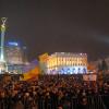 В годовщину Майдана в Киеве состоится народное вече