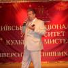 Министерство образования аннулировало лицензию университета Поплавского
