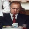 Путин поумничал — рубль рухнул