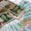 Китай начал оккупацию России юанем