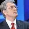 Дело об отравлении Ющенко не закрыто. ГПУ продолжает расследование