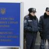 В Киеве произошло покушение на одного из руководителей киевской таможни