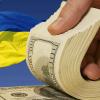 Япония выделит $5,8 млн на восстановление инфраструктуры Донбасса