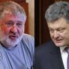 Коломойский показал Порошенко, кто в Одессе хозяин