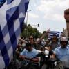 В Греции начались забастовки трудящихся