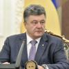 Сегодня Порошенко проведет заседание СНБО