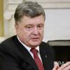 Порошенко примет участие в мероприятиях ко дню годовщины начала Майдана