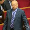 Турчинов предложил Раде отменить закон об особом статусе Донбасса
