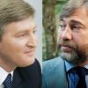 Оккупационные власти Крыма приглашают Ахметова и Новинского к сотрудничеству