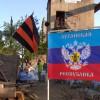 В террористической «ЛНР» местной «полиции» и «пограничникам» зарплату выдают едой, — СНБО