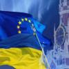 ЕС не гарантировал оплату газа «Нафтогазом»
