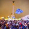 Как в Киеве отметят День достоинства и свободы