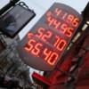Рубль берет новые «вершины»