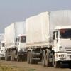 У СНБО нет информации о прибытии очередного «гумконвоя» РФ