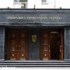 Дело судьи Волковой готовят для передачи в суд — ГПУ