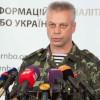 Россия направляет своим боевикам танки, АК с лазерными прицелами и «пушечное мясо»