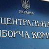 ЦИК: в округе № 60 в Донецкой области аномальная явка