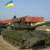 Минобороны закупит военной техники на 792 млн грн